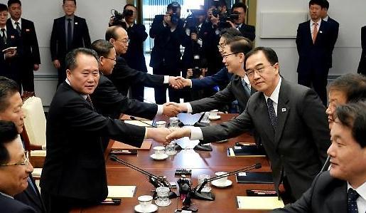 Hàn Quốc và Triều Tiên đàm phán cấp cao tại làng đình chiến Panmunjom