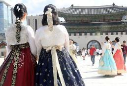 """.""""让韩服成为日常,让日常充满韩服"""" 首届韩服文化周开幕 ."""