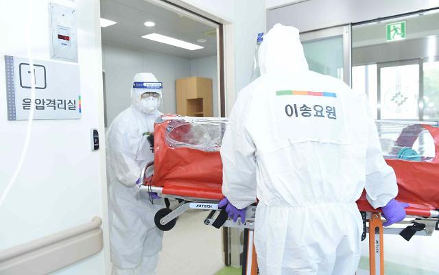 韩国宣布中东呼吸综合征疫情结束