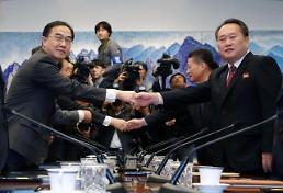 .韩朝22日举行山林领域合作会议.