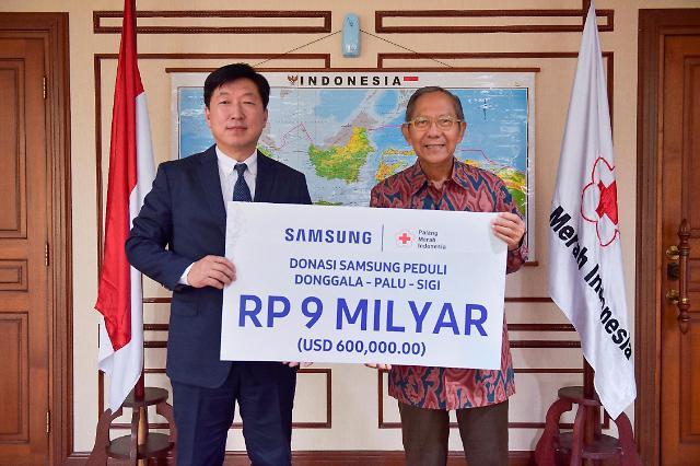 삼성전자, 인도네시아 지진 피해 지역 60만 달러 지원