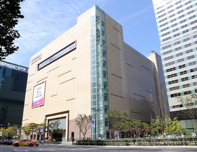 韩国现代百货免税店贸易中心店下月1日开张 多项营销吸引中国顾客