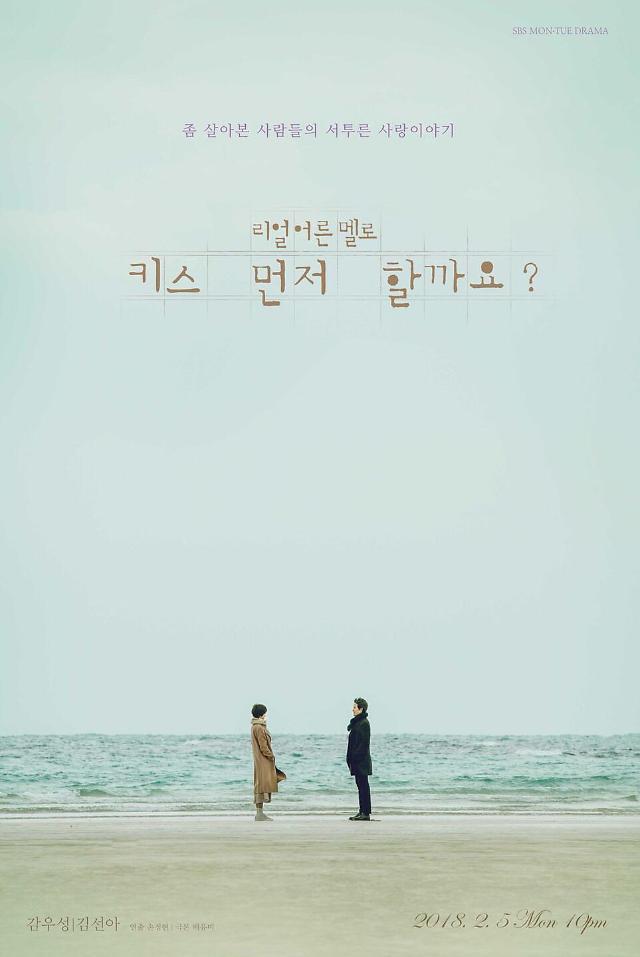 韩中日电视制作人论坛21日举行