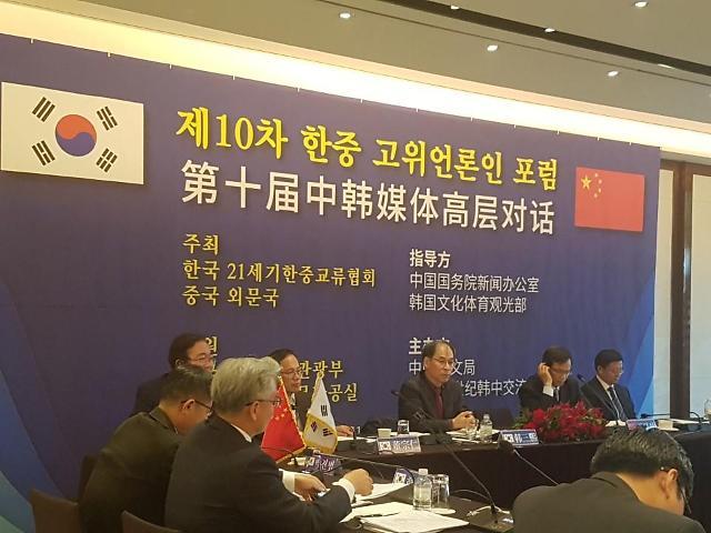 """""""한국·중국은 호흡공동체""""…미세먼지 등 환경문제 해결 앞장"""