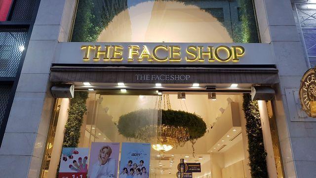 韩妆THE FACE SHOP、然之慧关闭中国实体卖场