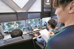 .游戏成瘾或被列入精神疾病 重创韩国游戏开发企业.