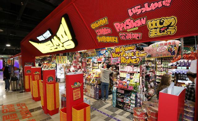 """为吸引外国游客 韩国易买得打造""""有趣""""卖场"""