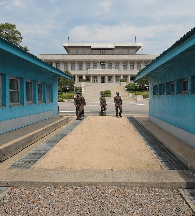 UNC team attends inter-Korean meeting to disarm truce villlage