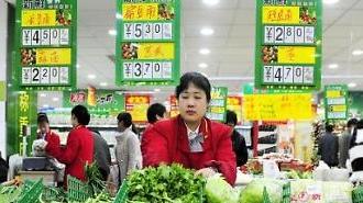 무역전쟁에 인플레 우려까지, 9월 中 소비자물가 2.5% 상승