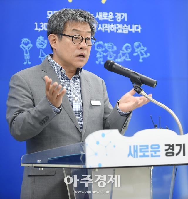 경기도 소상공인·자영업자 지원대책 경기북부청사 기자회견 발표