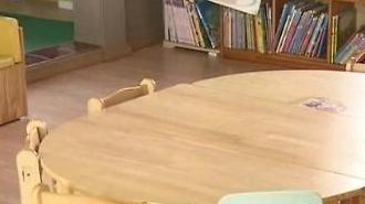김포맘카페 신상 털기 당한 보육교사, 알고보니 결혼 앞둔 예비신부