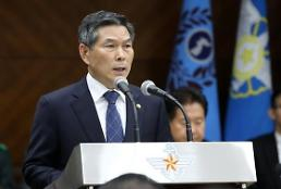 .韩国防长将出席第5届东盟防长扩大会议.