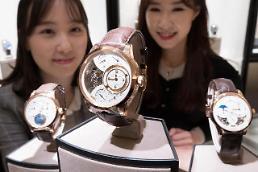 .积家在韩国推出全新腕表.