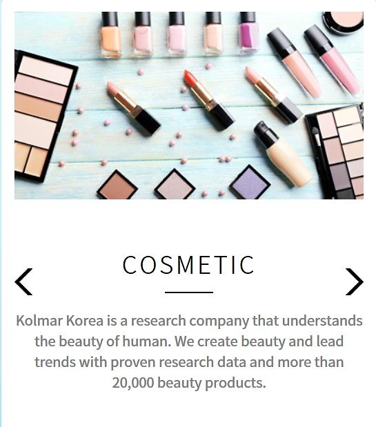 Kolmar Korea completes construction of second cosmetic plant in China