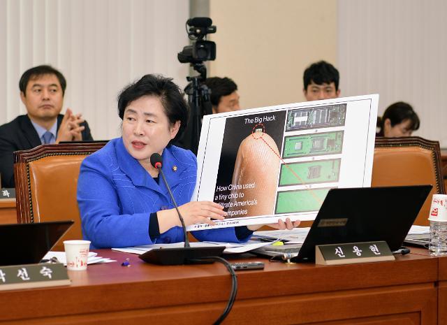 """스파이칩 논란 국감으로…과기정통부 """"파악 중"""""""