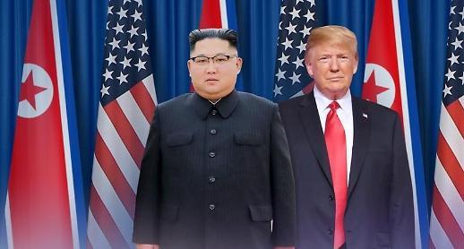 [북미 비핵화 협상]