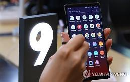 .三星Galaxy Note9在韩销量破百万.