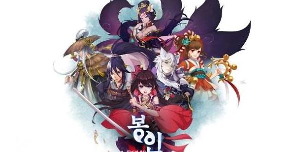 中国游戏公司紫龙在韩设立分公司