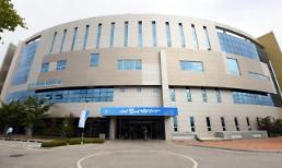 .韩朝联办成立一个月 365天24小时沟通顺畅.