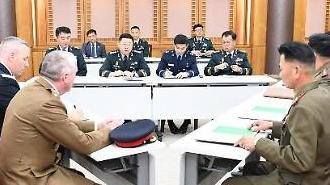남·북·유엔사 'JSA 비무장화' 3자협의 가동