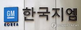.GM Korea embroiled in fresh dispute over establishment of separate research entity.
