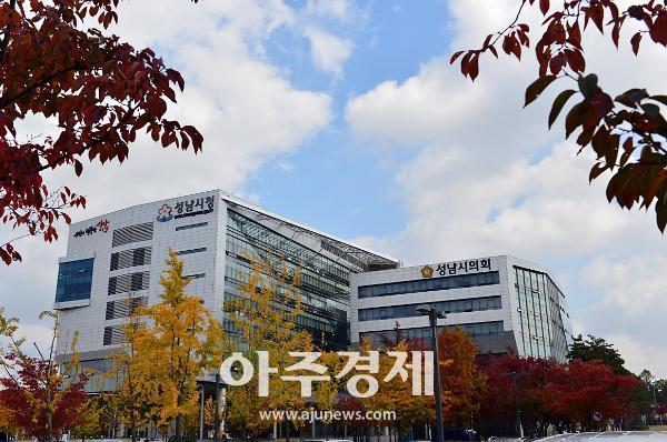 성남시 생명존중 지역주민 설문 조사 나서