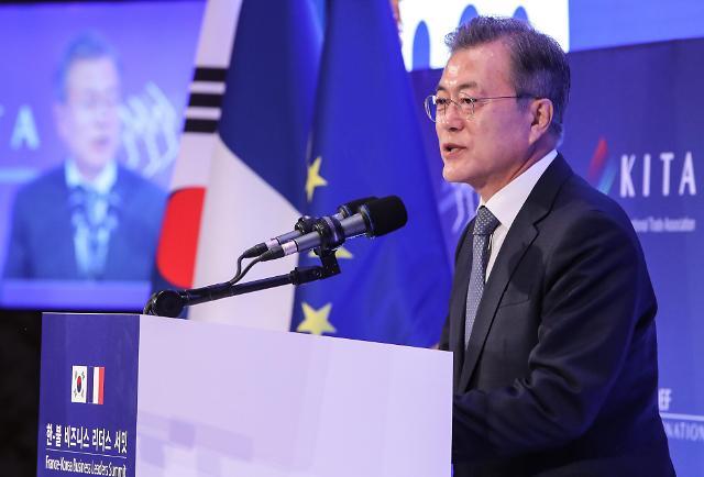 文在寅出席韩法商务峰会并发表演讲