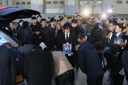 .喜马拉雅登山队遇难者遗体运回韩国 .