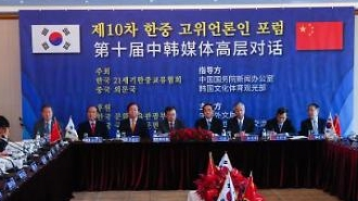 '제조업 중심 국가' 한·중, 4차 산업혁명 공동 대응 필수