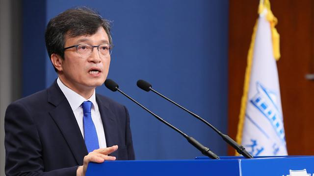 韩青瓦台否认韩美合作因韩朝铁路项目现裂痕