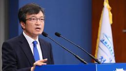 .韩青瓦台否认韩美合作因韩朝铁路项目现裂痕.