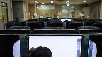 강서구 pc방 살인, 전말 인터넷에 퍼지자 누리꾼 부글부글