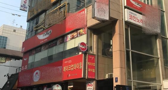[강남 중소형 빌딩전쟁] 100억 빌딩 매물, 하늘의 별따기