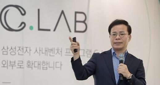 삼성, 스타트업 500개 키운다