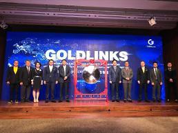 .GGT全球黄金区块链社区上市暨亚洲数字货币研究所启动仪式在首尔举行.