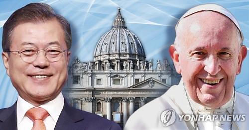 文在寅出席教廷韩半岛和平弥撒