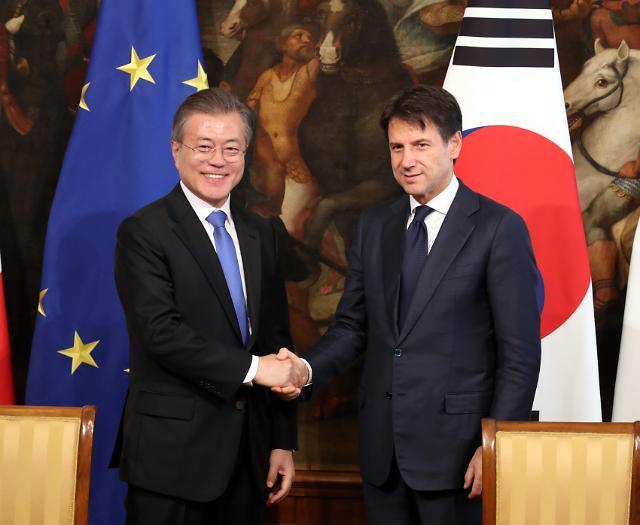 文在寅会见意大利总理孔特 吁支持对朝政策
