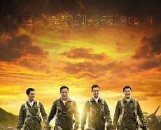판빙빙 탈세 문제작…영화 '대폭격' 개봉 '물거품'