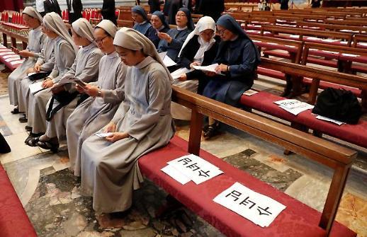 [포토] 교황청 수녀 지정석