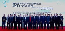 .第六届韩中汽车产业发展研讨会在京举行.