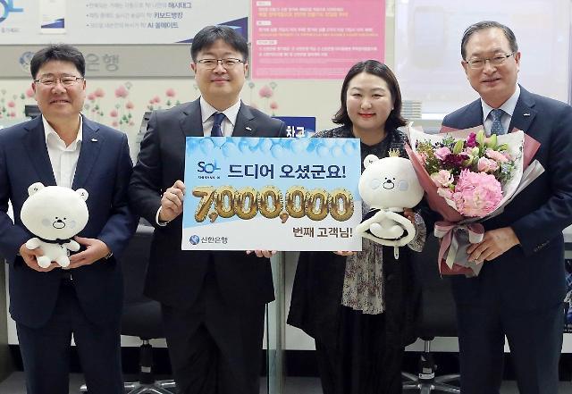 신한은행 모바일 플랫폼 쏠, 가입자 700만명 돌파