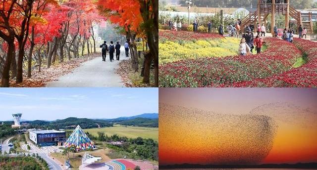 가을 여행주간 맞아 다채로운 행사 '풍성'