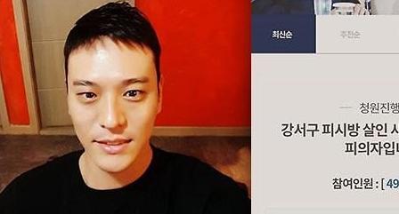김용준, 강서구 PC방 살인 靑 국민청원 호소…피해자, 지인의 사촌 동생