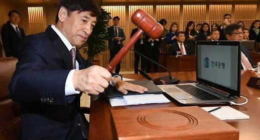 한국銀, 기준금리 11개월째 동결