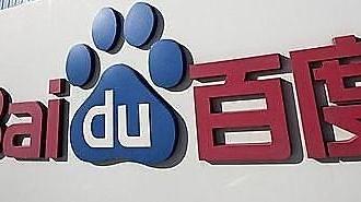 中 바이두,  美 'PAI 협력기구'에 중국기업 최초 가입