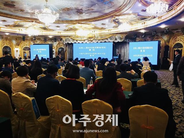 중국 옌타이서 '한중 산업협력 옌타이포럼' 개최 [중국 옌타이를 알다(323)]