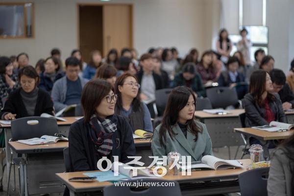 성남시 경기 남부권 드림스타트 멘토-멘티 워크숍 열려
