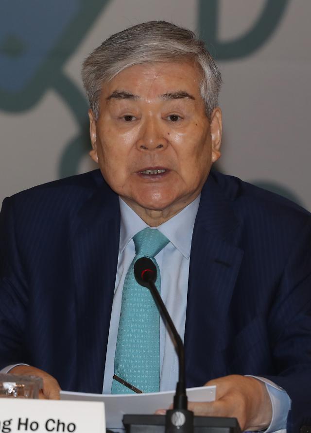 조양호 한진그룹 회장, 제30차 한미재계회의 총회 참석