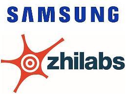 .三星收购数据分析公司Zhilabs 拓展全球5G基建市场.