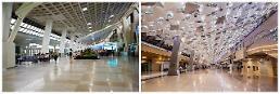 .金浦机场大翻新 从首尔飞济州将更便利.